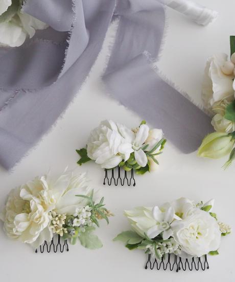 Cream&White :Hed parts3セット