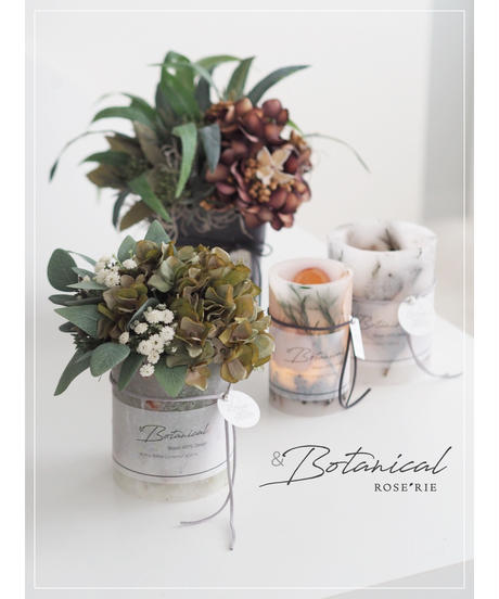 & Botanical:Wax Lantern【レッスンキット】★☆☆