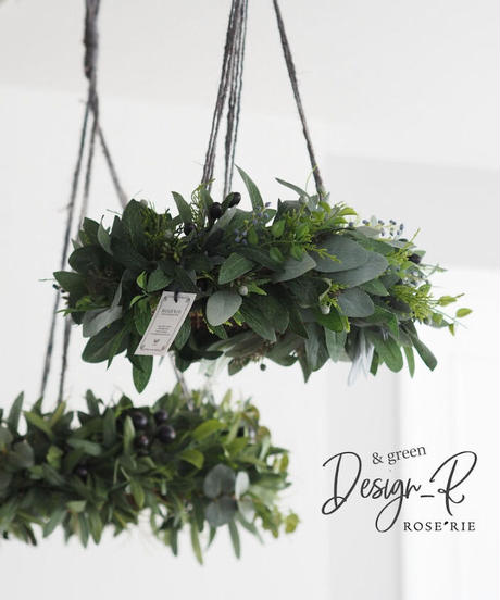 Design-R course 【&Green】