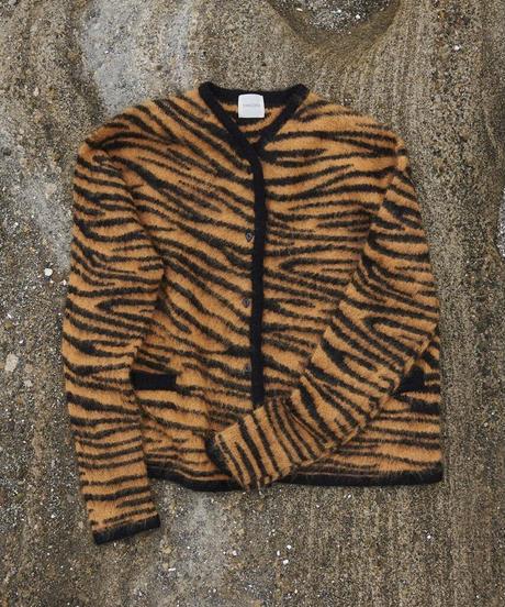 jonnlynx zebra cardigan