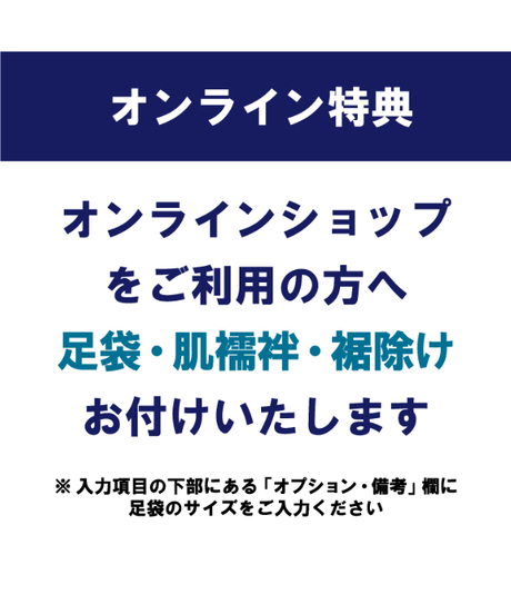 [レンタル] 中振袖 TM30183