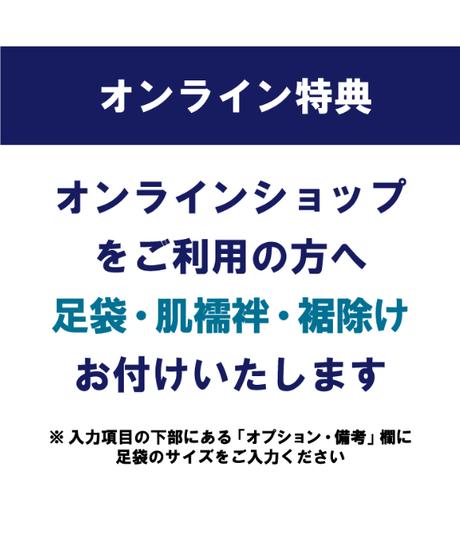 [レンタル] 中振袖 TM30207