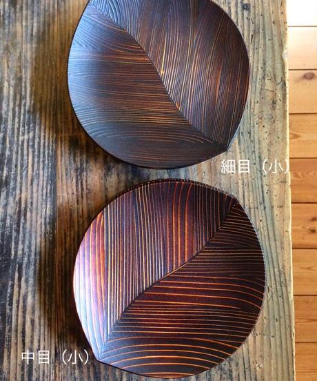 漆の木の葉皿(小サイズ21×19.5cm)杉の木クラフト