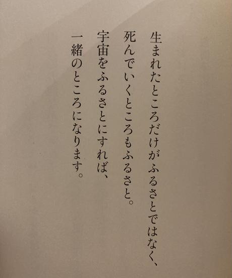 【書作品】みなもと