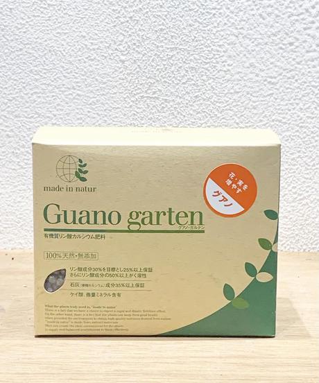 【肥料・薬剤】グアノ ガルテン 緩行性有機肥料粒状