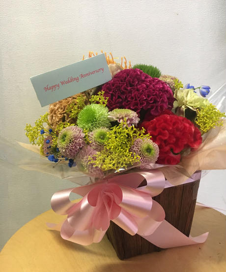 お祝い花アレンジメント/ ブーケ 3000円
