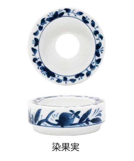 Sai-Sui  サボテン 水耕栽培ポット   (染果実 / 菊唐草)