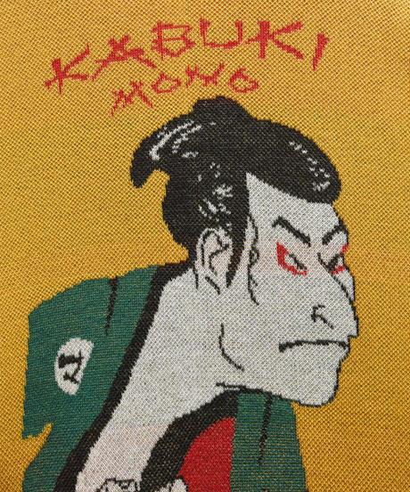 KABUKIMONO