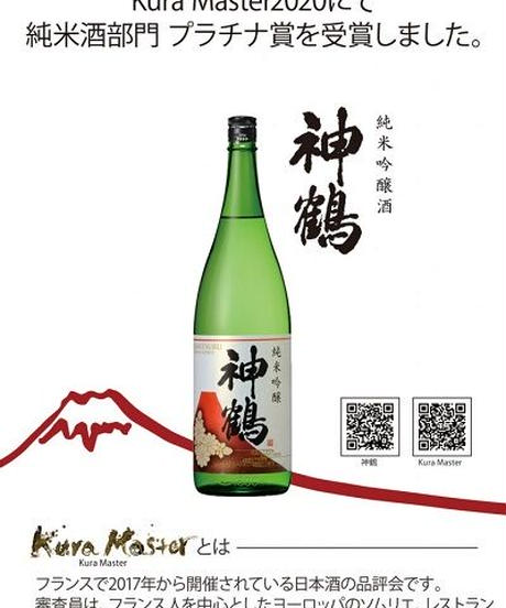 神鶴 純米吟醸 720ml