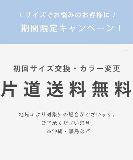 レースアップミュール【1-288-8】