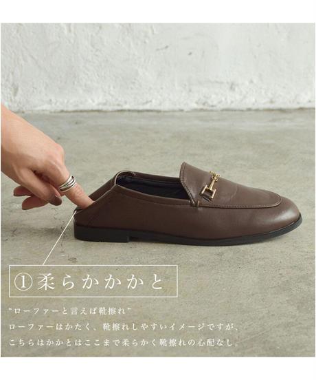 【再入荷】ソフト ビット ローファー 1-1853-1
