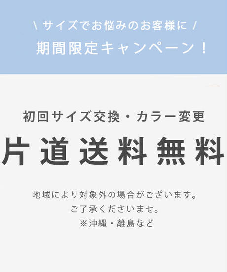 \SALE!/お米トゥブーツ【1-7475】
