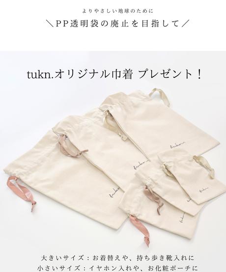 2way スカラップバッグ【3-B677】