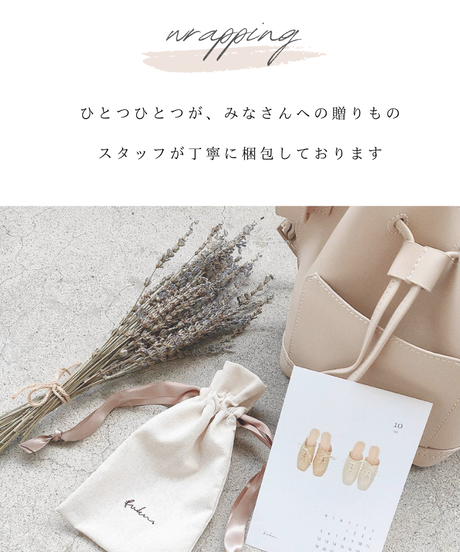 カヌレバック【3-B10690】