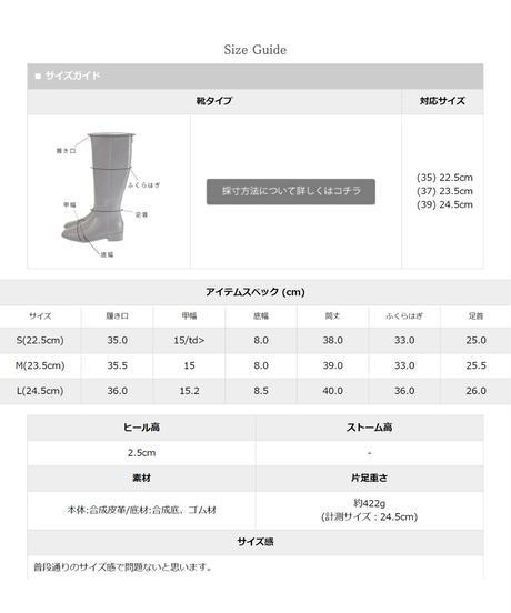 【再入荷】スクエアトゥロングブーツ 1-13-18