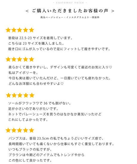 【送料無料♪】ソフトギャザーパンプス 【1-808-6】