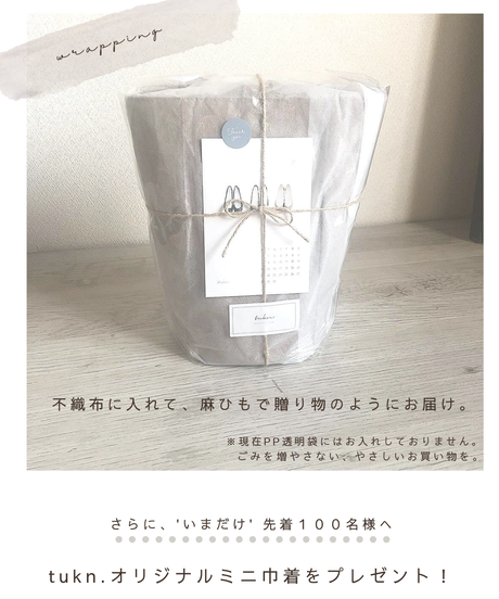 【2月中旬お届け】スクエアーミニバック 3-B6116