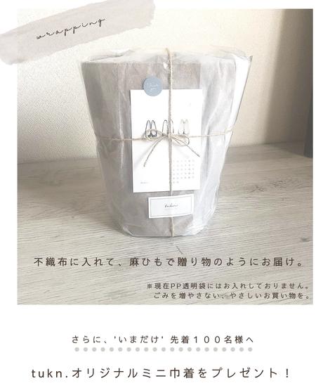 【再入荷】スクエアトートバック3-B1117