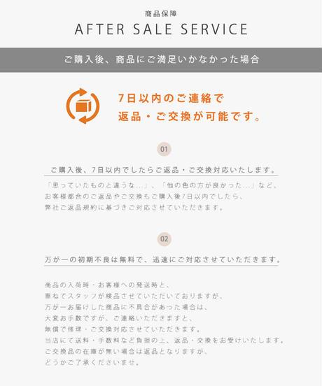 ニットトートバッグ【3-B6891】