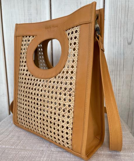 Rattan Square Bag