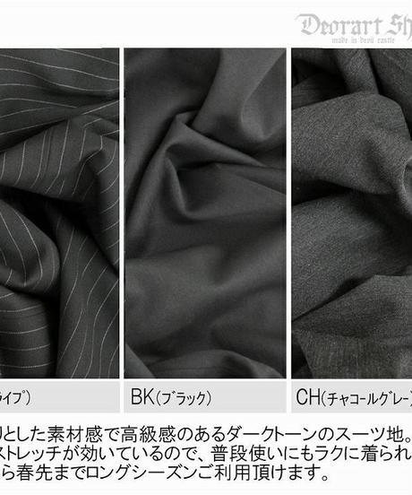 《Deorart》ストライプ・無地 フラップ付き ボンテージパンツ DRT2448