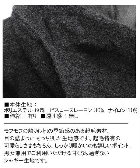 《Deorart》 mofumofu ネコ耳フード スヌード・マフラー  DRT2584