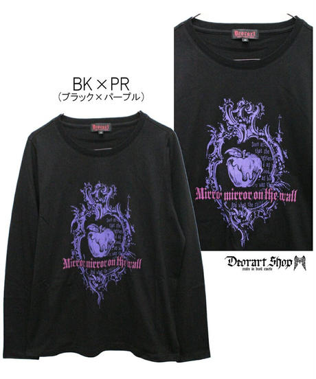 《Deorart》コットン素材 長袖カットソー(poison apple 毒林檎) DRT2518