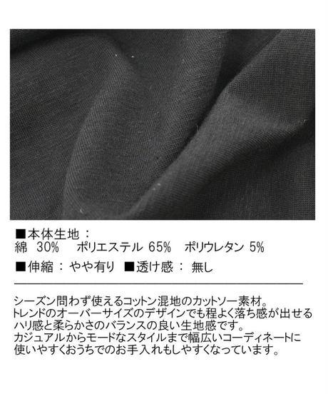 《Deorart》オーバーサイズ 長袖 プリントTシャツ [ ぶらさがりnear bear ] DRT2589