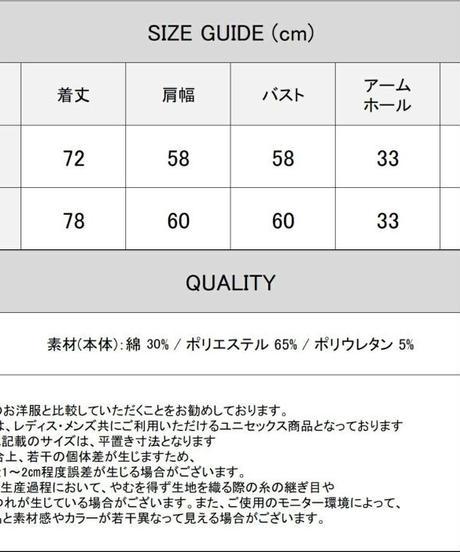 【Deorart】DRT2580 ヴィンテージ仕上げ オーバーサイズTシャツ (アブラナメ)