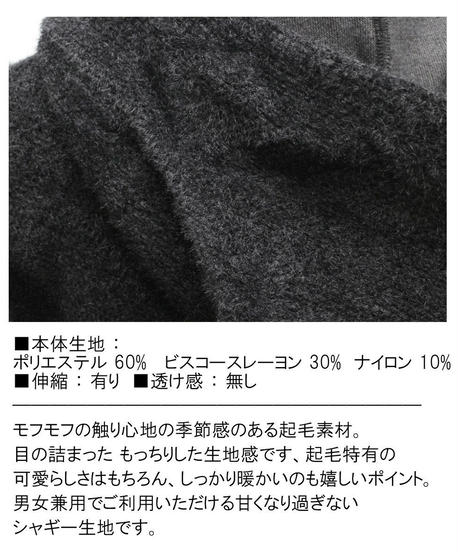《Deorart》DRT2583 mofumofu アームカバー・アームウォーマー