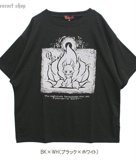 【Deorart】 DRT2581ヴィンテージ仕上げ オーバーサイズTシャツ(キュービウラメン)