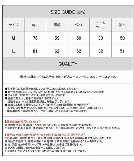 《 Deorart》 DRT2587 mofumofu シャギー ネコ耳ジップパーカー
