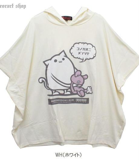 【Deorart】DRT2582 ヴィンテージ仕上げ ポンチョTシャツ (ネコモドキBUB)