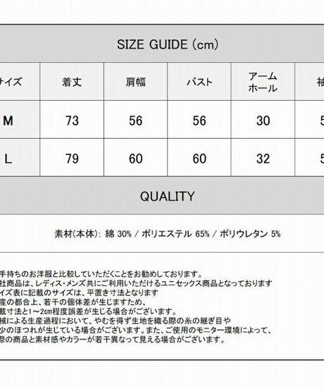 《Deorart》  DRT2588 オーバーサイズ 長袖 プリントTシャツ [ ネコモドキBUB ]