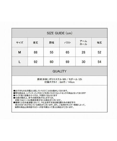 《Deorart》リボンネクタイ付 モダール ロングシャツ ワンピース DRT2523