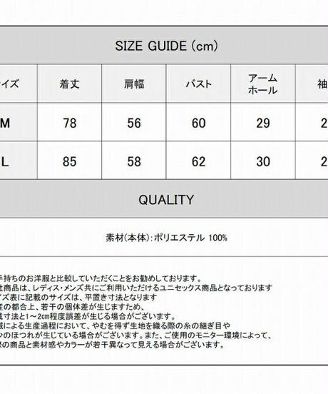 《Deorart》バックプリント ロング丈 開襟シャツ 五分袖 [Frame] DRT2561