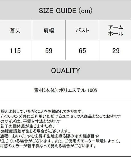 Deorart  DRT2577 [透け感 シアー素材] 着物袖 フード付 ロングカーディガン (無地)