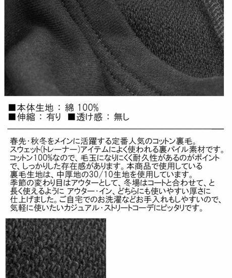 Deorart  DRT2592 [ネコ耳フード] 着物袖 コットン裏毛 ジップアップパーカー