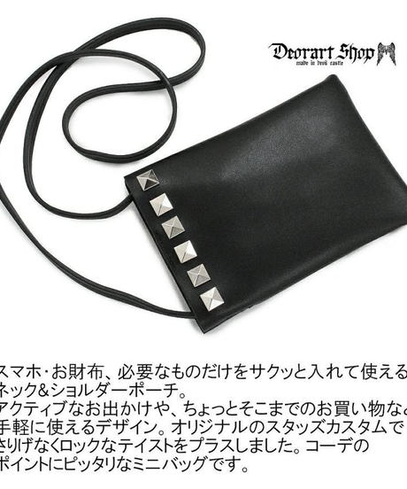 Deorart  BY2084 レザータッチ ネック ポーチ (角ピラ)