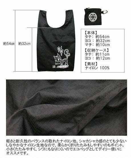 Deorart DRT2520 ファスナーポーチ付 エコ トートバッグ (ネコマタ 猫叉)