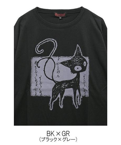 Deorart  DRT2595 オーバーサイズ 長袖 プリントTシャツ [ 猫又 ]