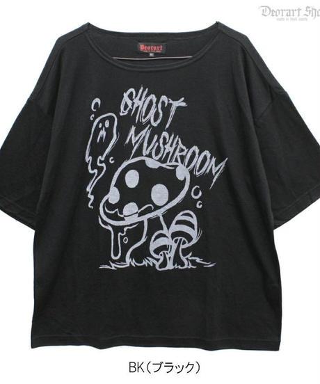 Deorart DRT2552 TR天竺地 ルーズサイズ 五分袖 カットソー(ghost mushroom)
