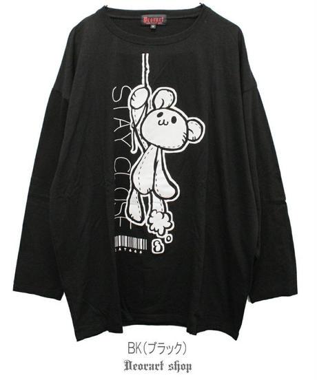Deorart  DRT2589 オーバーサイズ 長袖 プリントTシャツ [ ぶらさがりnear bear ]