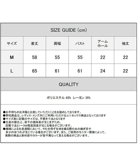 Deorart DRT2508 TR Wプリント 袖ロールアップ カットソー [ワタシカラハナレテ]