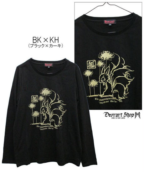Deorart DRT2516 コットン素材 長袖 カットソー(キュービ) 九尾の狐 妖怪 和柄 和風