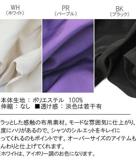 Deorart  DRT2561 バックプリント ロング丈 開襟シャツ 五分袖 [Frame] ゴシック・ロック・パンク