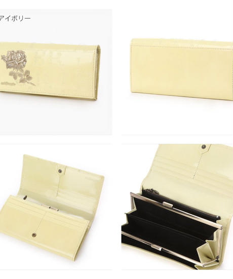 artherapie  230674 フィセルローズ かぶせがま口長財布