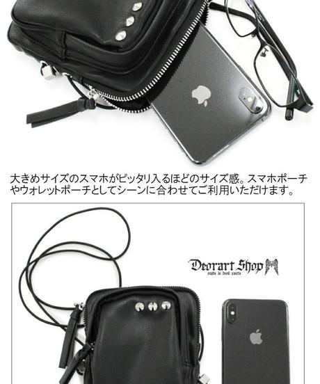 Deorart BY2083 ジップポケット・ネックポーチ (カシメ)