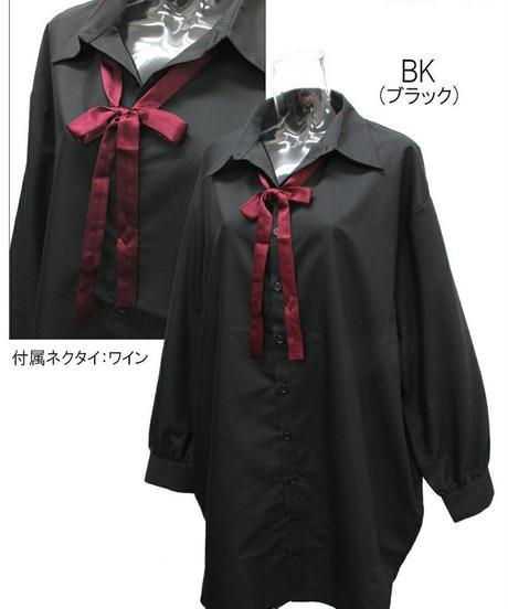 Deorart DRT2523 リボンネクタイ付 モダール ロングシャツ ワンピース