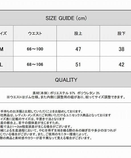 Deorart  DRT2546 STファブリック地 ボリュームロング・ゴシック スカート風ワイドパンツ